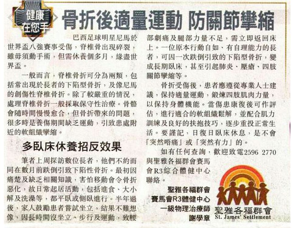 17July_Oriental Daily